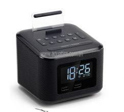 Radio réveil d'hôtel 4700